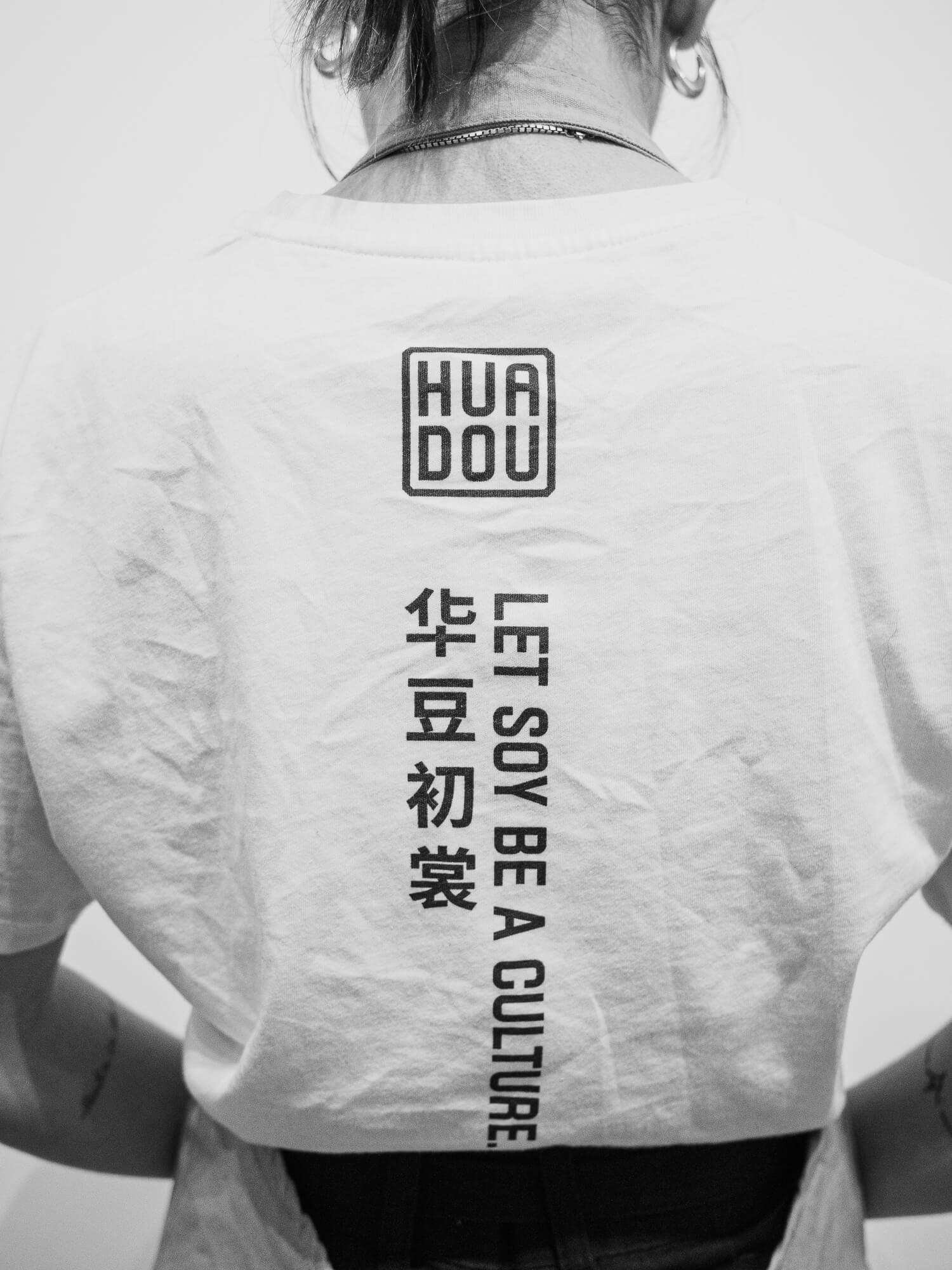 HUADOU-0011448
