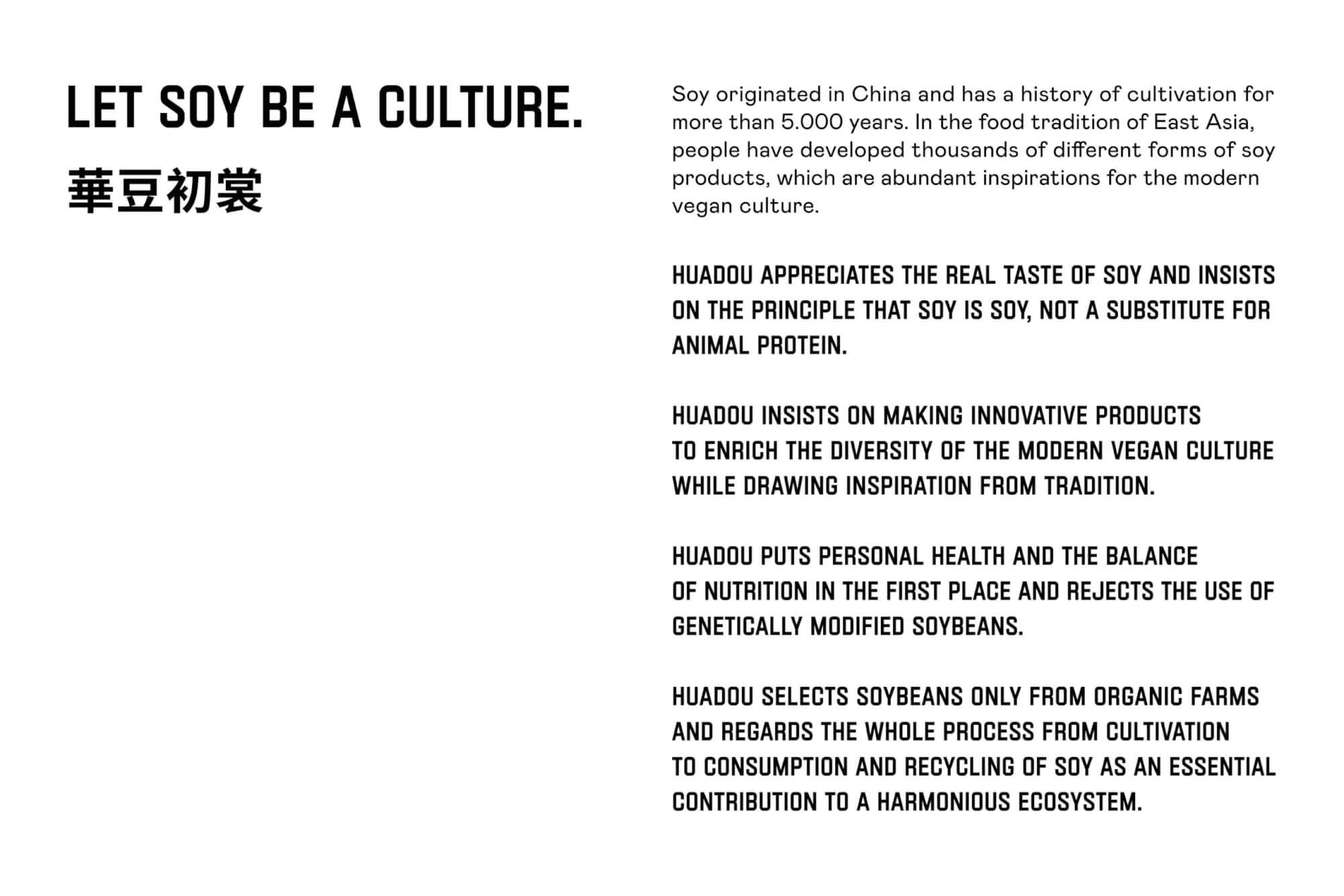 HUADOU-Manifest