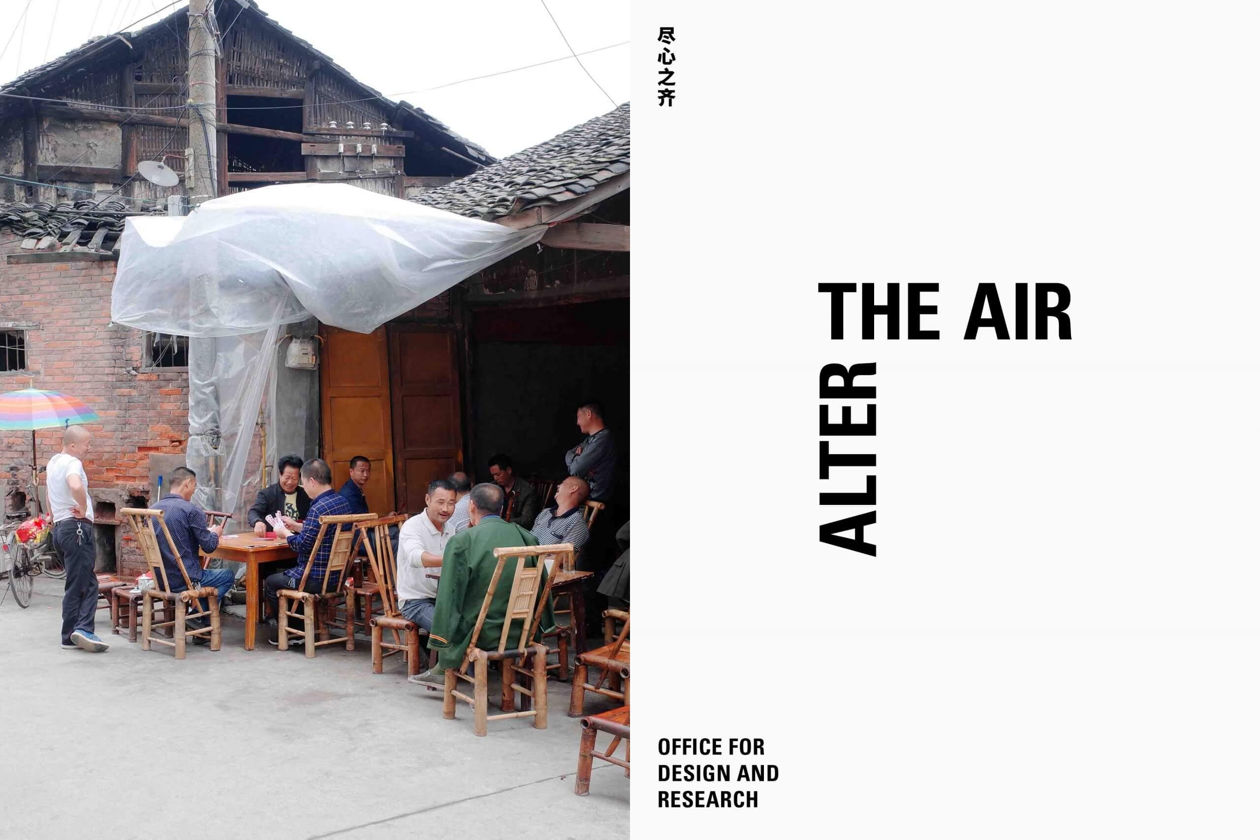 ATA-Sheets-Portfolio-NEU2