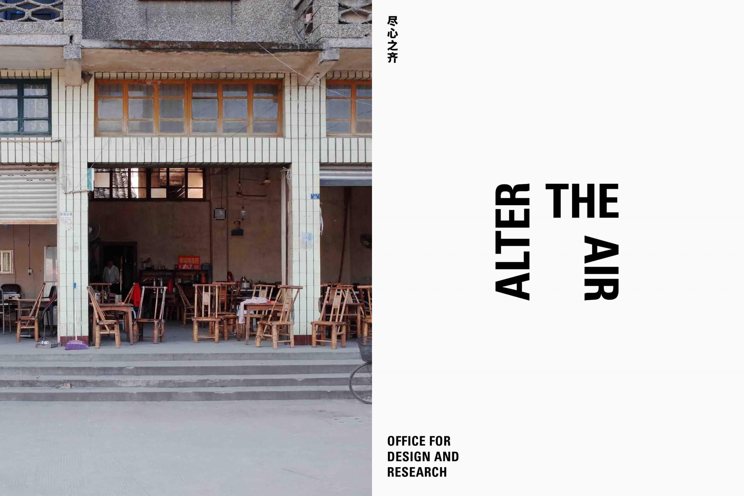 ATA-Sheets-Portfolio-NEU4