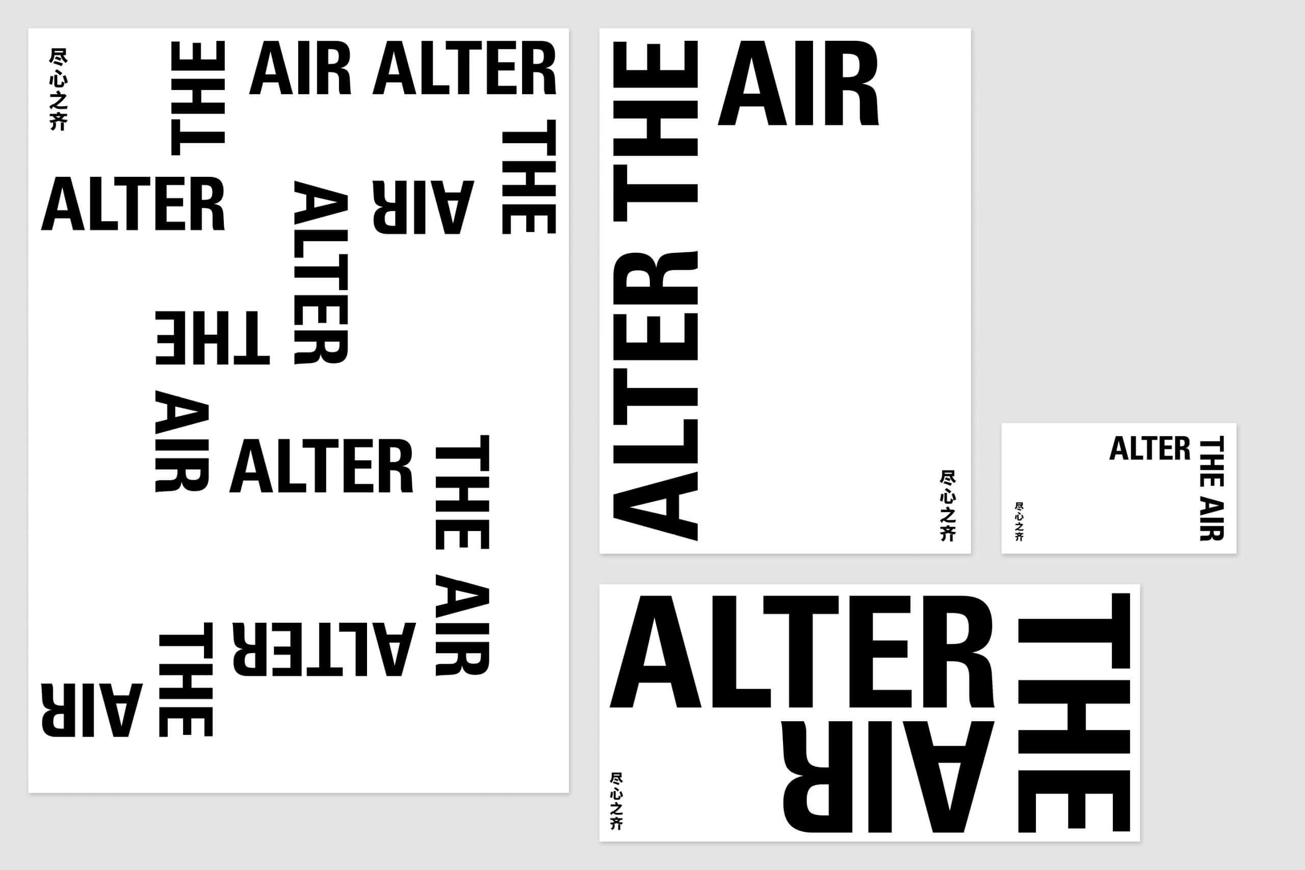 ATA-Sheets-Portfolio-NEU5